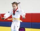 尚武堂 跆拳道教育培训
