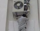 郑州周新庄空调维修安装 空调移机加氟哪家公司较专业空调回收