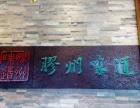 汇聚胶州民间名吃 传承地方饮食文化