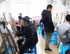 杨浦区美术考级及兴趣美术