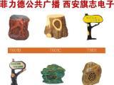 承接咸阳西安公共广播工程 校园广播工程