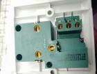 专业水电安装维修,维修
