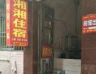 湘湘住宿有日租月租房出租,酒店的服务宾馆的价