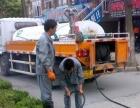 岳麓区专业马桶疏通,下水道疏通,管道维修,改造