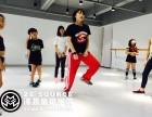 深圳宝安附近少儿爵士舞培训班