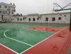 硅pu篮球场造价,硅pu球场施工工艺
