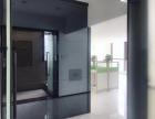 个人出租办公室(带办公桌) 两面玻璃外墙采光好 位置好