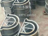 U型槽模具规格U型槽钢模具 水泥U型槽钢模具