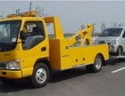 大24小时救援拖车公司 流动补胎 价格多少?