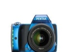 佳能 数码相机 高清 照相机 长焦卡片机 自拍家用