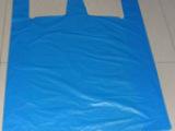大量供应 透明PP袋  塑料薄膜袋 OPP塑料袋