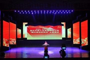 安阳新风尚演出活动策划公司