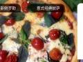 披萨配送只需半个小时,热腾腾的披萨就送到你的手里