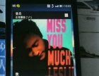 HTCm7手机可换可卖