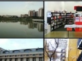 贵州省46寸液晶拼接屏|三星超窄边拼接屏