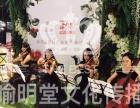 提供各类演艺礼仪模特外籍主持舞蹈乐器魔术歌手乐队