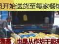 半月工资学技术【屌丝逆袭大老板】