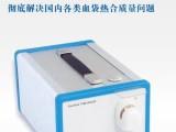 韩国森通原装进口封管热合器 热合机 SE250