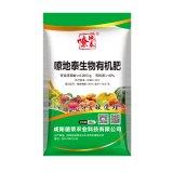 找化肥 专业的化肥交易批发平台