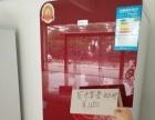 全新冰箱,价格实惠