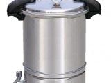 上海博迅手提式压力蒸汽灭菌器YXQ-SG46-280S移位式快开门
