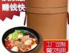 批发一次性火锅串串底料四川省味诚餐饮管理有限公司厂家定制
