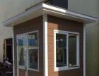 长期支持出售租赁集装箱活动房 欢迎来电