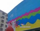 南京及周边城市幼儿园外墙高空墙体彩绘