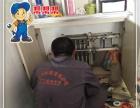 帮帮帮专业地热清洗 洗地暖 葫芦岛兴城2元一平