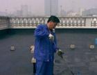 厦门修补屋顶漏水、厦门屋顶漏水维修施工免费上门报价