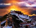 西藏锦绣是什么?西藏西藏锦绣好不好