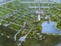 邢台西山凰陵生态公墓