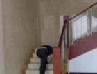 专业从事大型开荒保洁、家庭保洁、地毯清洗、玻璃清洗