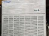 深圳二手空调 格力15匹吊顶式水冷柜机