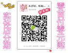广州哪儿买手机可以办理大学生分期付款?