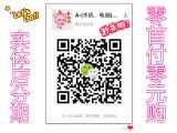 广州0首付买相机 分期自由 6到24期均可办