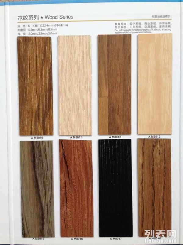 厂家佛山安装办公室商铺PVC地板 防水耐磨专卖店展厅石塑地板