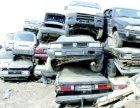 桂林市报废汽车回收