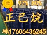 正己烷生产厂家 生产正己烷厂家价格 正己烷多少钱一吨