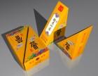 供应泰安茶叶礼品装纸筒纸盒提袋红茶绿茶套装纸盒纸箱