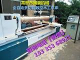 全自动木工车床 全自动木工车床厂家 全自动木工车床价格