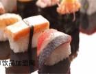 在无锡加盟一家鲜道寿司嗯呢该赚钱吗?加盟前景怎么样?