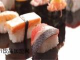 在无锡加盟一家鲜道寿司嗯呢该赚钱吗加盟前景怎么样