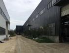 峻业路 厂房 1500平米