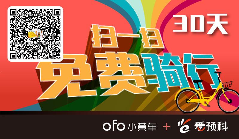 在北京市海淀区如何利用网络自学英语爱预科网英语时态讲解视频