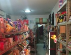 西青 张家窝 大型成熟居民区 社区超市转让