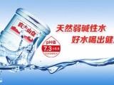 广州农夫山泉桶装水19升桶装饮用水送水站