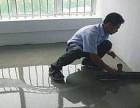 做水泥自流平不好