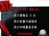 上海居丽装潢公司邀您参加岁末装修0元设计费活动