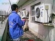 广州专业清洗保洁公司荔湾各种空调维修清洗消毒保洁